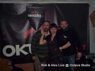 Ρόλη Γιαμοπούλου & Αλέξανδρος Παβατζόγλου @ Studio (Έν...τεχνος)