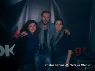 Χρήστος Νινιός @ Studio (Ροκόμελα)