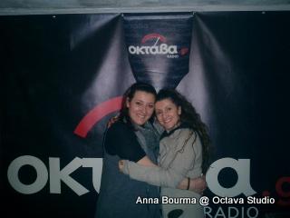 Anna Bourma @ Studio (Ροκόμελα)