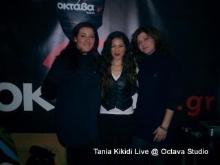 Τάνια Κικίδη @ Studio (Ροκόμελα)