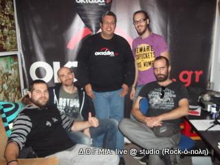 Δ.Ο.Γ.Μ.Α. @ Studio (Rock-ό-πολη)
