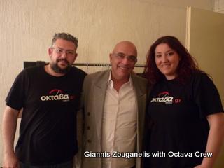 Γιάννης Ζουγανέλης with Octava Crew (Νικόλας & Γιώτα)